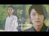 ● Лунные влюбленные ● Алые сердца ● Хэ Су & Ван Со | Царевна