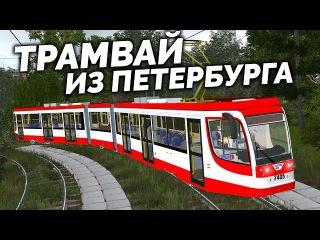 Трамвай 71-631 из Санкт-Петербурга! - TRAINZ