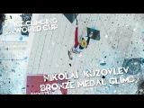 Николай Кузовлев завоевал Бронзовую медаль на завершившемся сегодня этапе кубка Мира, в Rabenstein, Италия, 2017!
