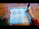 Марк пишет слово ОСА по методике буквограмма