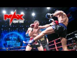 Турнир-четверка на MAX Muay Thai 25.09.2016 - лучшие моменты nehybh-xtndthrf yf max muay thai 25.09.2016 - kexibt vjvtyns