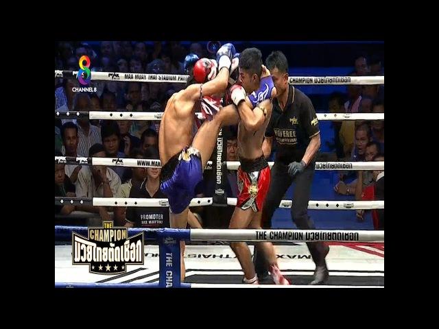 2. Полуфинал № 2: Fahsang Nor.Saensuk vs. Fahpayak Dabrunsarakham 2. gjkeabyfk № 2: fahsang nor.saensuk vs. fahpayak dabrunsarak