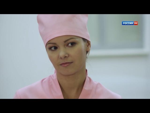 Фильм «Внезапный ребенок» (2016). Русские мелодрамы / Сериалы