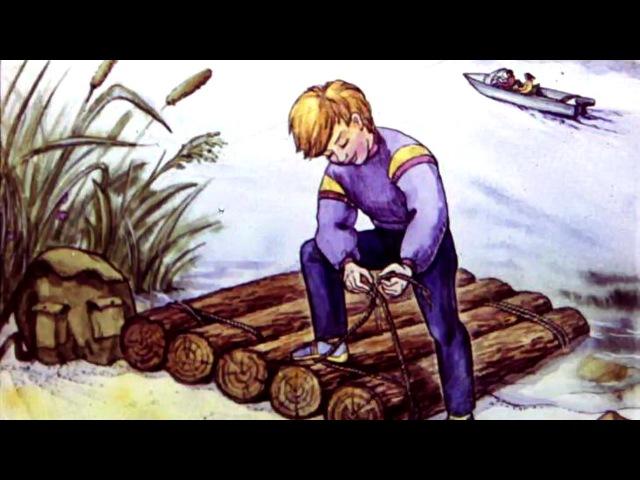 Приключения Одиссея юного капитана
