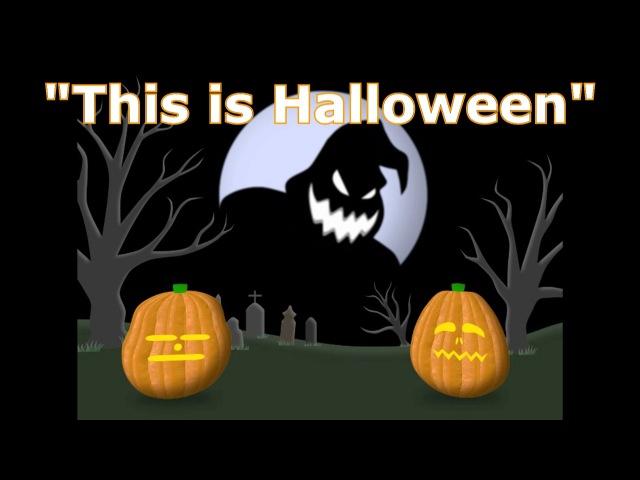 This Is Halloween - Singing Pumpkins Halloween light show 2012