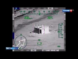 Ночные охотники и Аллигаторы уничтожают терорристов