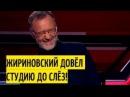 Давно так не смеялся Жириновский угорает Сталин Ленин и Берия живы Они сидят ЖИВЫЕ в мавзолее
