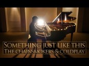 """Something Just Like This"" The Chainsmokers & Coldplay - Piano Orchestral Pop Cover by David Solis"