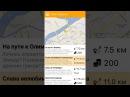 Ubego Промо Видео. Уличные Квесты и Приключения. Активный и Интересный отдых с друзьями