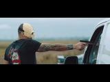 Тони Раут feat. Ivan Reys - Танцуй на костях