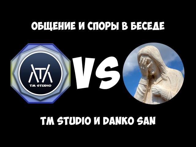 Прямой эфир с Danko San и Андреем Купцовым на канале EBALA FM