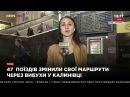Журналист NewsOne о последних изменениях в расписании поездов Укрзализныци 27.09.17