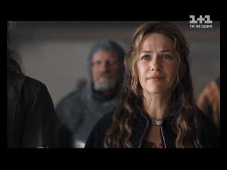 Наследство блудницы Путешествие блудницы 2 фильм