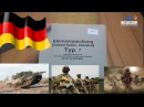 Сухой паёк NATO Германия. Вар. 7