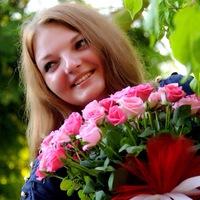 Анастасия Буслаева