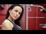 Анастасия Бикмеева, (Россия) Ксения Худякова, (Россия) и Юлия Ушакова (Россия) - красивые фитнес-модели. Тренировка. Рекомендую!