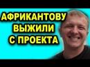 Дом 2 11 июля Новости на 6 дней раньше Вечерний эфир 11 07 2016