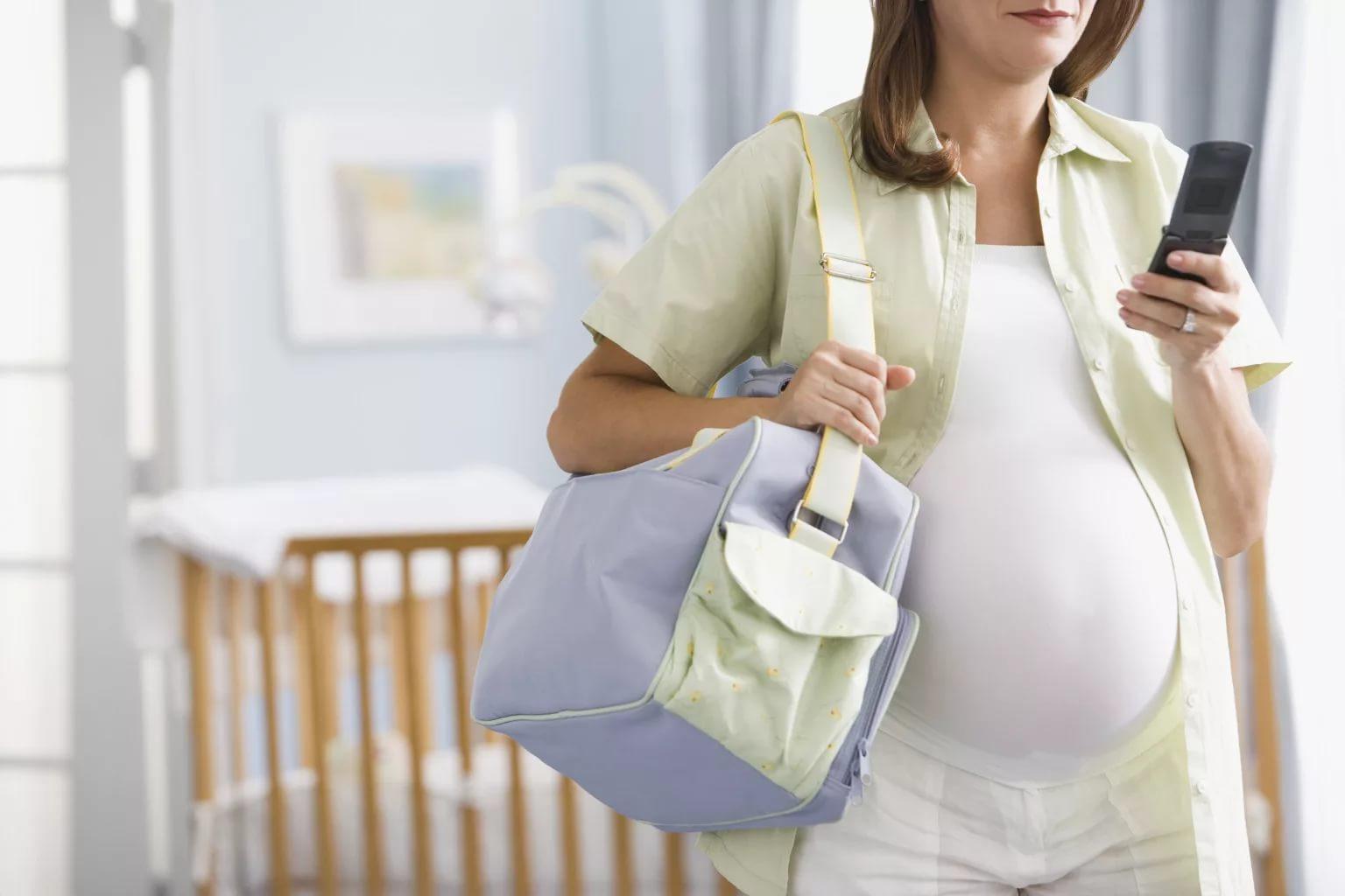 Личная гигиена при беременности