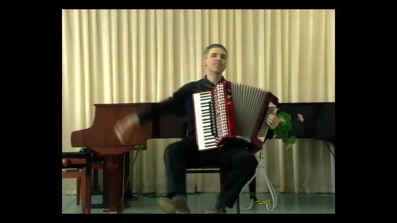 Р.Бажилин Вальсирующий аккордеон