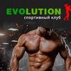 Тренажерный зал Эволюция