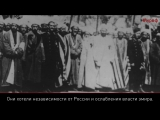 100 фактов о 1917. Демонстрация в Самарканде