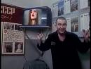 Пистон,сделай телевизор погромче