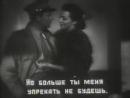 Сети шпионажа Франция, 1938 шпионский детектив, советская прокатная субтитрованная копия