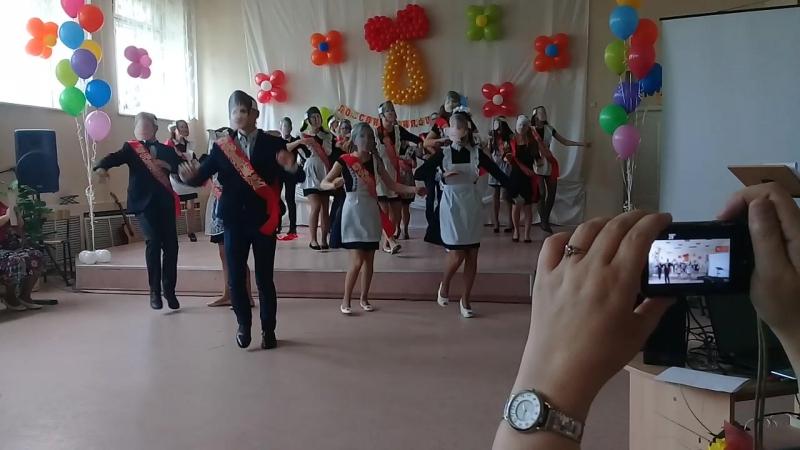 Танец для учителей. 33 школа 11 А класс