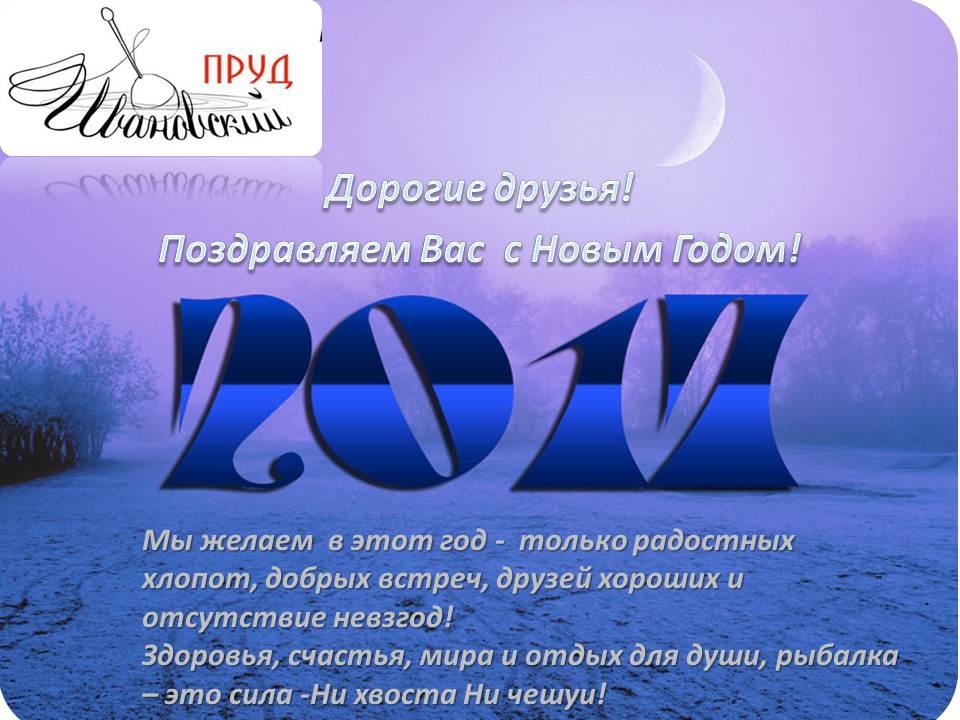 https://pp.vk.me/c837139/v837139172/1e1bd/tSI7LsvKa0k.jpg