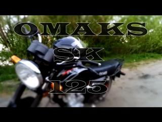 Обзор на OMAKS SK125 от