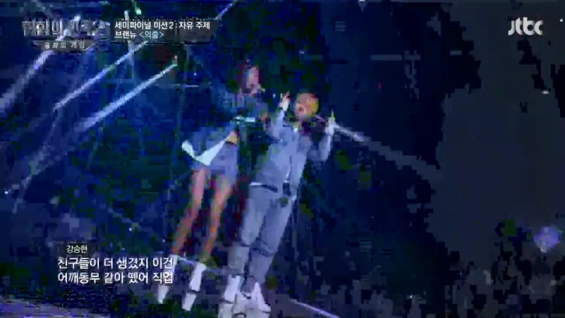 [Hip-Hop Nation 2] Hyoni Kang