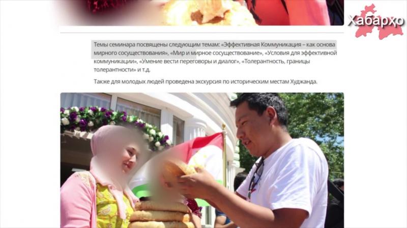 Режими кунуни бо дастгирии Ғарб ба ҷавонони тоҷик секуляризмро талқин мекунад