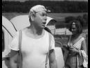 """Замечательный отрывок из кинофильма Эльдара Рязанова """"Берегись автомобиля"""", 1966 года."""