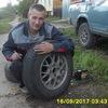 Сергей Пахолков