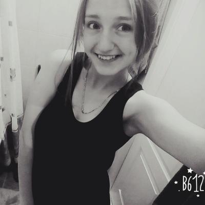 Юлия Ширмук