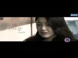 OST - One Person indo - Davichi