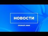 Заявление Владимира Путина и Реджепа Эрдогана по итогам переговоров в Сочи