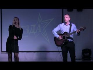 Александра Дмитриченко, Александр Бабинцев - Это всё
