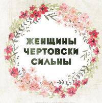 Мария Павленко