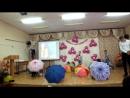 Танец с зонтиками от 2- х классов на День Учителя))