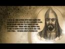 Загадки русской истории. 1. Х век.Взлет Древней Руси
