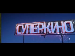 Краповый берет 2 ноября на РЕН ТВ