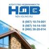 НДВ (лучшая недвижимость в Иглино) Башкортостан