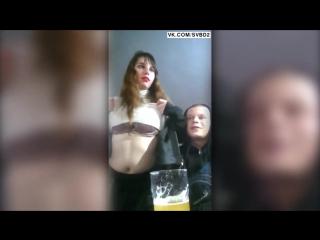 пьяная шкура уводит гея из семьи