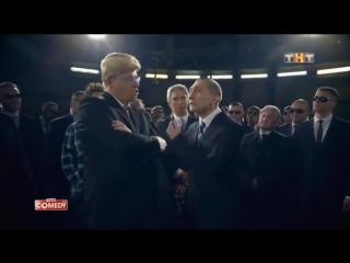 Versus Трамп vs Путин - пошумим