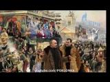 Навальный 2018 песня ответка - рэпер Птаха Свобода и Алиса Вокс Малыш