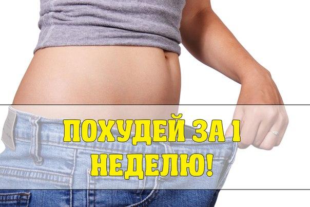 Как похудеть за неделю желтками