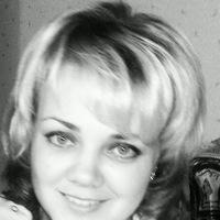 Наталья Ишутина