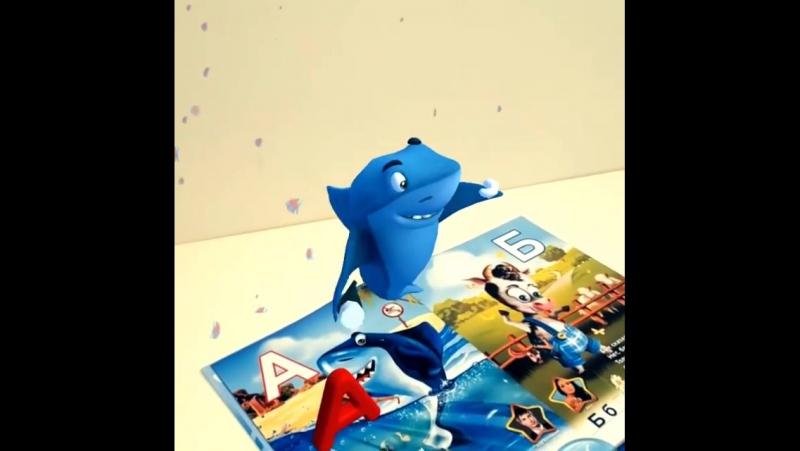 Друзья! самое время представить новый проект – детскую книжку- Азбука 2.0,