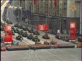 Парад Победы. Москва. 9 мая 1985 год